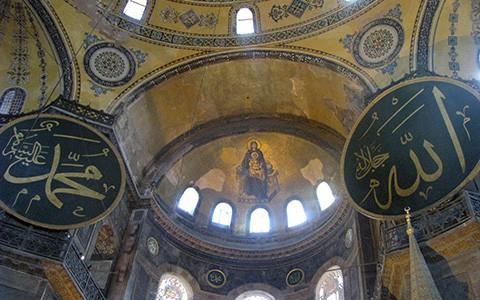 Istanbul SultanAhmet AyaSofya